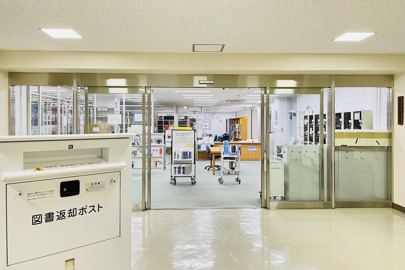 大学 図書館 京都